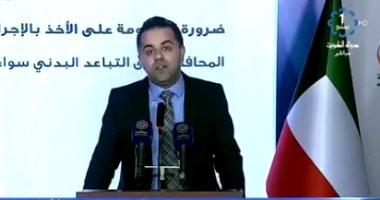 الكويت تسجل 622 إصابة جديدة بفيروس كورونا مقابل شفاء 498 حالة