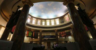 ارتفاع جماعى لمؤشرات البورصة المصرية.. و4 شركات تعلن عدم وجود أحداث جوهرية