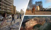الرئيس اللبنانى السابق يطالب بتدخل مجلس الأمن لكشف ملابسات تفجير بيروت