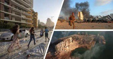 اليونسكو: أكثر من 85 ألف طالب حرموا من التعليم بسبب انفجار مرفأ بيروت