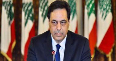رئيس حكومة لبنان يعلن حداداً وطنياً غداً بسبب انفجار بيروت