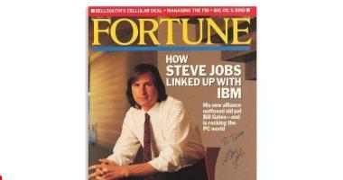 """16 ألف دولار لشراء توقيع رئيس أبل الراحل """"ستيف جوبز"""" على غلاف إحدى المجلات"""