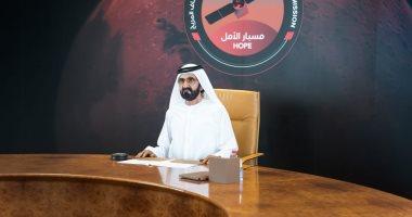 حاكم دبى بيوم العمل الإنسانى: أنفقنا 108 مليارات درهم مساعدات خلال 5 سنوات