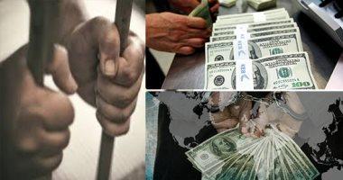 الكويت :91 تدبيرا احترازيا لمكافحة غسل الأموال وتمويل الإرهاب خلال يوليو الماضى