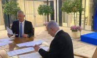 أزمة داخل الحكومة الإسرائيلية قد تسفر عن حلها والتوجه لانتخابات رابعة