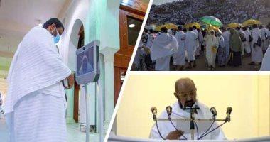 """""""هيئة تطوير مكة"""" تعلن نجاح أعمالها لموسم الحج"""