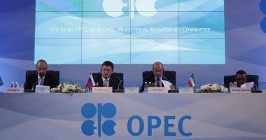 """وزير النفط العراقى الأسبق يرجح خسارة بلاده 50 مليار دولار بسبب اتفاق """"أوبك+"""""""