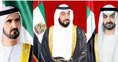 الوطن الإماراتية تؤكد دعم الإمارات الراسخ للقضية الفلسطينية