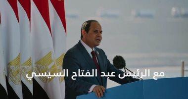 مصر .. بناء 457 شقة يوميا للمواطنين