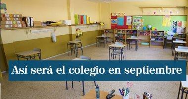 إجبار بعض مدراس مدريد على تأخير الدراسة بسبب تجاوز إصابات كورونا نصف مليون