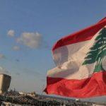 """محكمة جنايات بيروت تعقد جلساتها """"عن بُعد"""" بسبب وباء كورونا"""