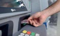 البنوك تبدأ تحصيل قيمة السحب من ماكينات الصراف الآلي بدءا من اليوم