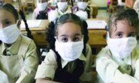الصحة: معاملة الكمامات والمناديل المستعملة بالمدارس كنفايات طبية خطرة