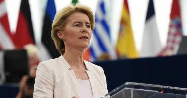 المفوضية الأوروبية تمنح 20 مليون يورو لدعم الطوارئ الصحية فى بلغاريا