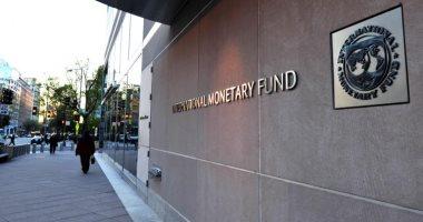 صندوق النقد الدولى يرفع توقعاته لنمو الاقتصاد المصرى فى 2020