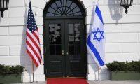 كيف ينظر الحزب الديمقراطي والجمهوري  إلى إسرائيل؟