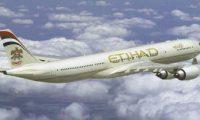 طيران الاتحاد الإماراتى تسيّر أول رحلة ركاب تجارية إماراتية إلى إسرائيل