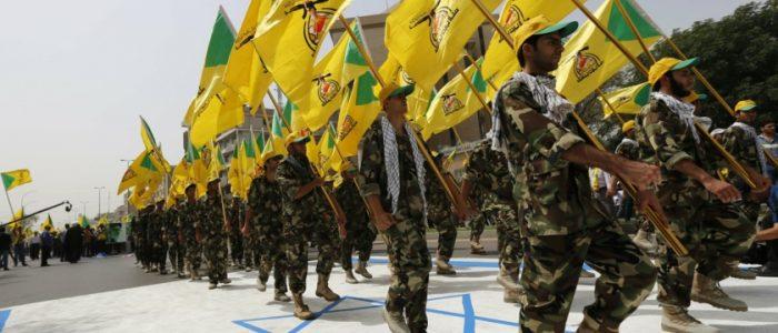فصائل عراقية مسلحة تعلن اتفاقها على وقف الهجمات ضد القوات الأمريكية
