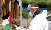 فلسطين تعلن تسجيل 6 وفيات و543 إصابة جديدة بفيروس كورونا