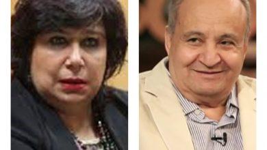 وزيرة الثقافة تنعى الكاتب والسيناريست الكبير وحيد حامد